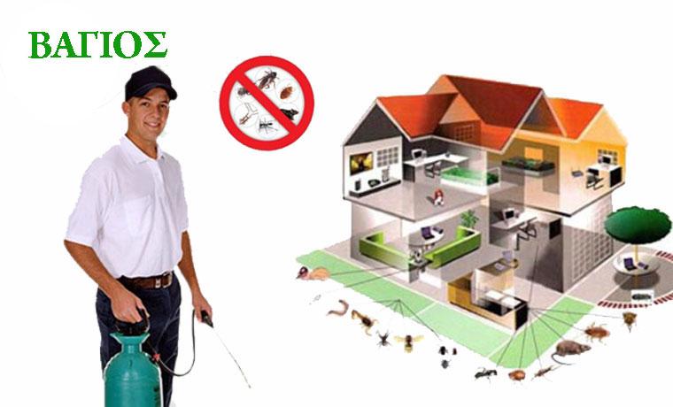 Απολύμανση του Κοινόχρηστου Χώρου της Πολυκατοικίας σας ή του Διαμερίσματός σας
