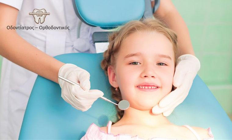 Φθορίωση για τα παιδικά δόντια, τον καλύτερο τρόπο πρόληψης στην ανάπτυξη της τερηδόνας.