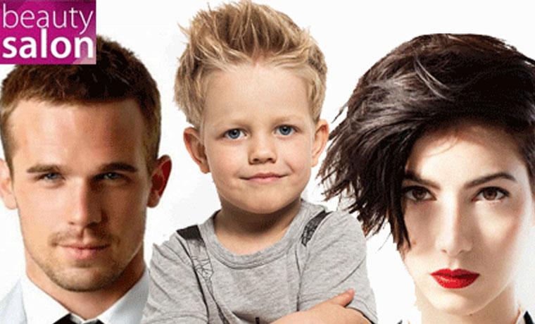 Κούρεμα Ανδρικό, Γυναικείο ή Παιδικό και Styling μαλλιών