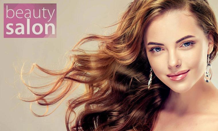 Πακέτο περιποίησης μαλλιών με βαφή ή ανταύγειες